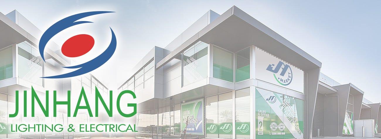 jinhang brands image